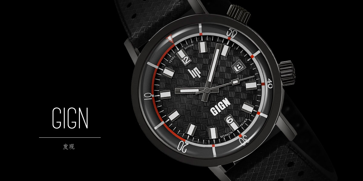 Gign watch